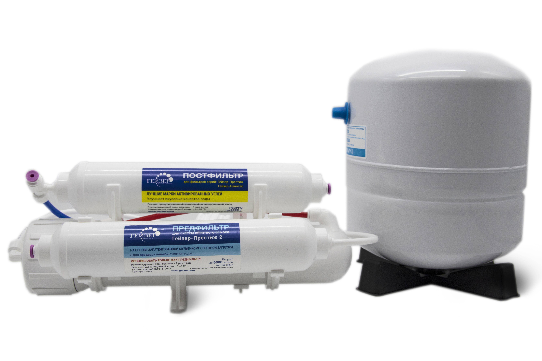Sistema de osmosis inversa GEYSER PRESTIGE 2