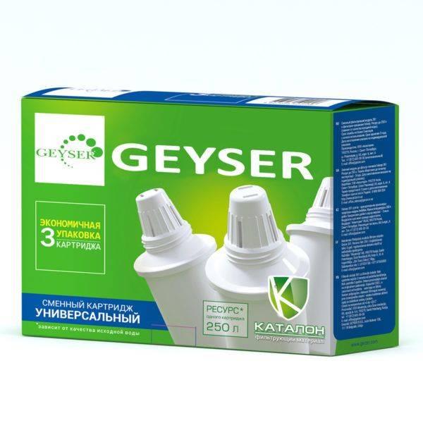Cartucho Geyser 302 Pack de 3