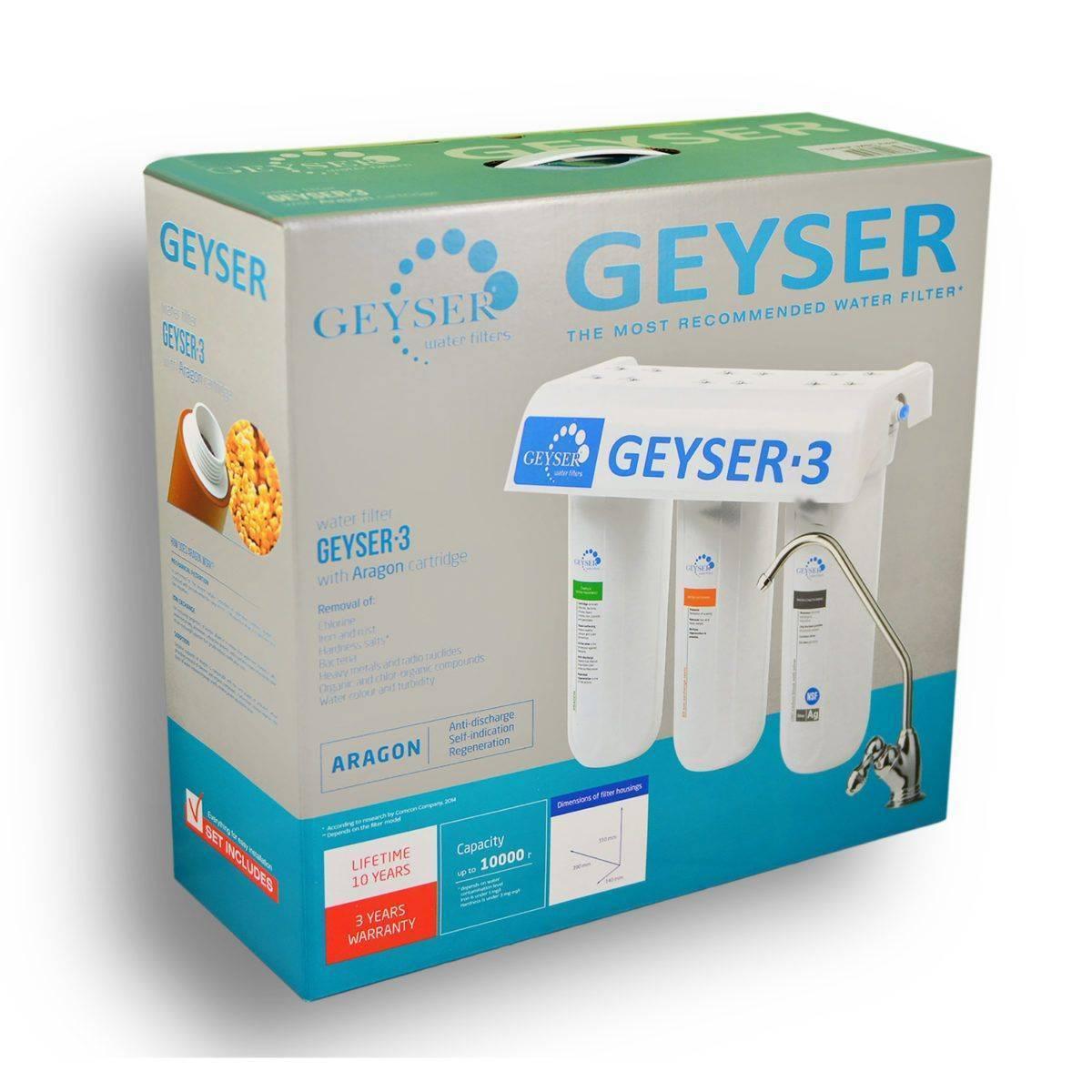 Filtro de 3 fases Geyser 3 LUX