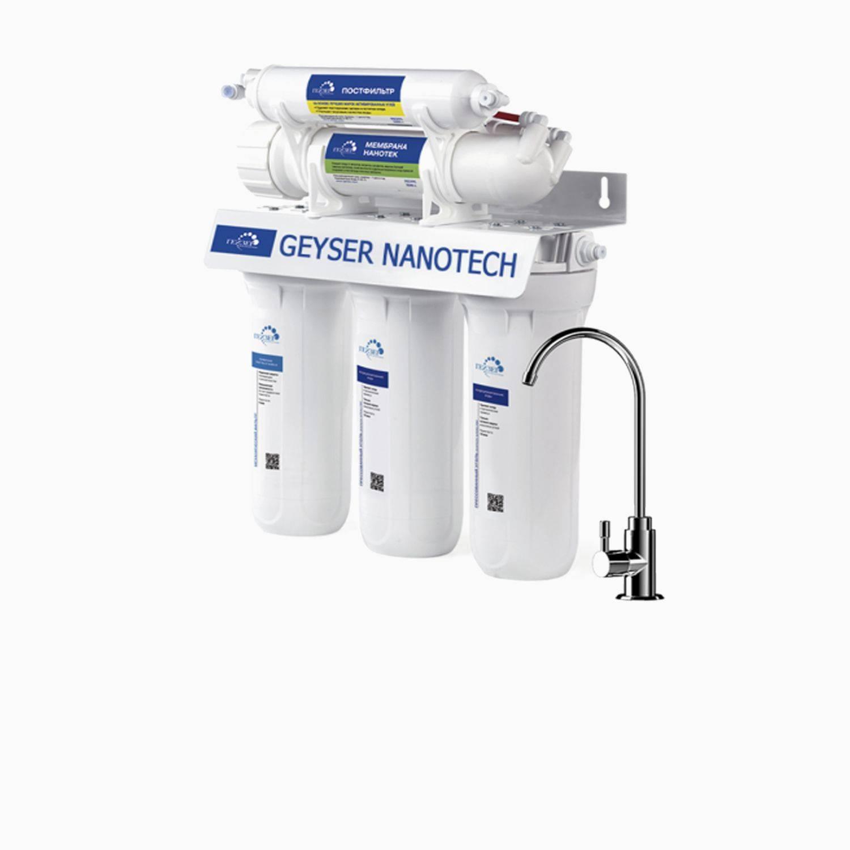 Sistema de osmosis inversa